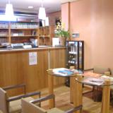 sugita1
