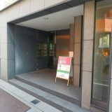 tsukiji_gaikan