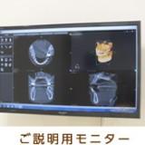 yamato3]